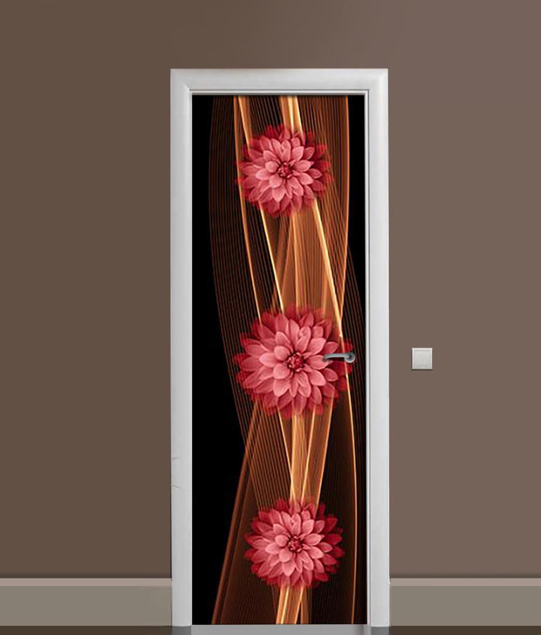 Вінілова 3Д наклейка на двері Вогненні Жоржини ПВХ плівка квіти Абстракція Коричневий 650*2000 мм