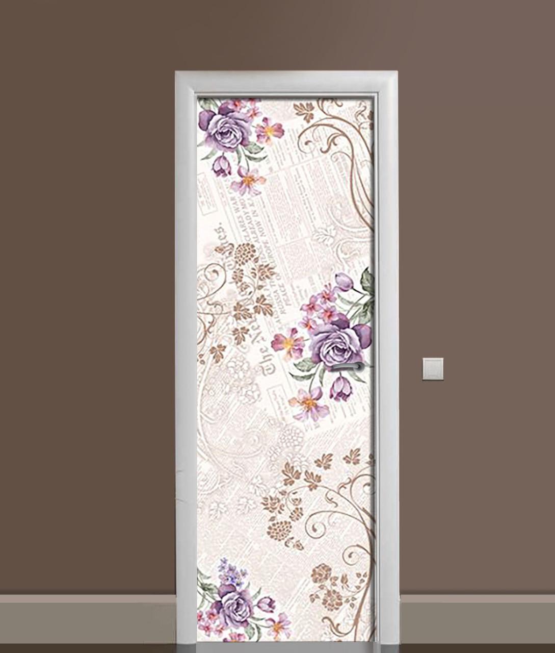 Вінілова 3Д наклейка на двері Квіткові Візерунки ПВХ плівка Абстракція Бежевий 650*2000 мм