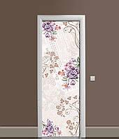 Вінілова 3Д наклейка на двері Квіткові Візерунки ПВХ плівка Абстракція Бежевий 650*2000 мм, фото 1