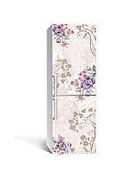 Вінілова 3Д наклейка на холодильник Квіткові Візерунки ПВХ плівка самоклеюча Абстракція Бежевий 650*2000 мм, фото 1