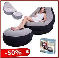 Надувной диван ламзак с пуфом + насос, надувное велюровое кресло с пуфиком