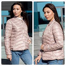 Женская ультралегкая бежевая стеганая короткая куртка пиджак на кнопках  ZUCO  40
