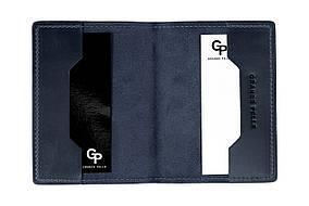 Мужская кожаная обложка для паспорта Grande Pelle 252170 синий,  обложка на паспорт из натуральной кожи