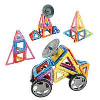 Магнитный конструктор Magnistar LT5004 Limo toy 24 детали, фото 3