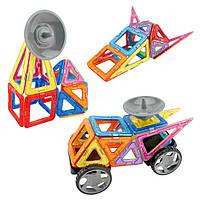 Магнитный конструктор Magnistar LT5004 Limo toy 24 детали, фото 4