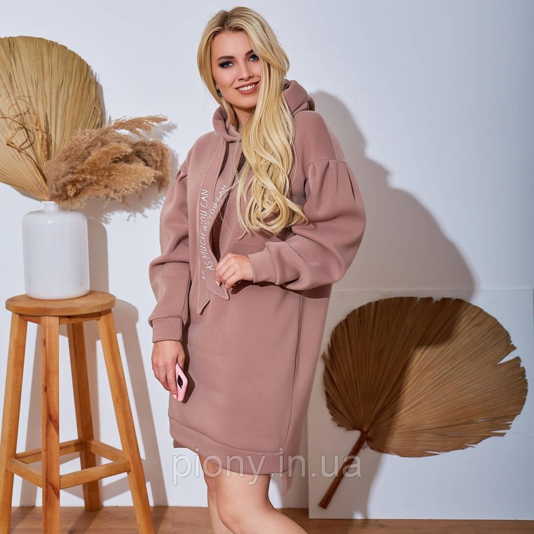 Женское Платье-Туника на флисе Батал