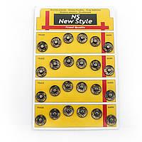 Пришивные кнопки для одежды  металлические Темный Никель 8,5мм