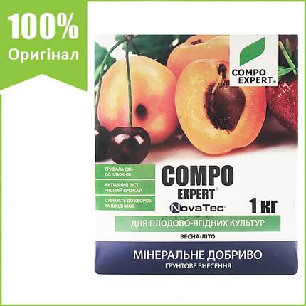 Удобрение COMPO EXPERT NovaTec для плодово-ягодных (1 кг), фото 2