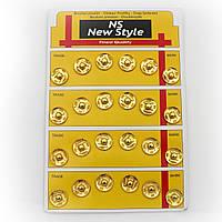 Пришивные кнопки для одежды  металлические Золто 8,5мм