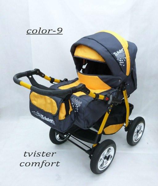 Коляска Tvister Comfort серая + желтая