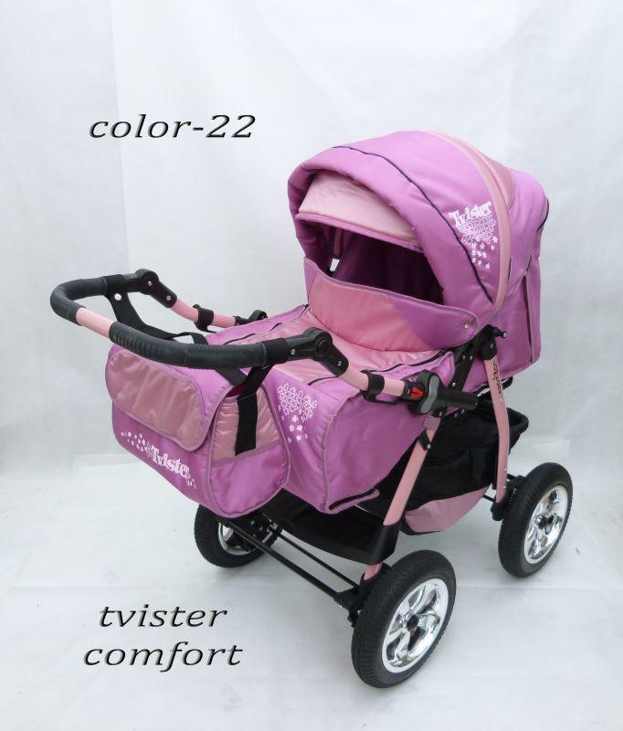 Коляска Tvister Comfort розовый