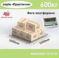 Весы платформенные складские 4BDU600-1010-П