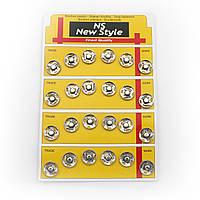 Пришивные кнопки для одежды  металлические Никель 15мм