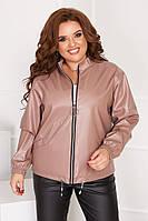 Женская куртка демисезонная. Размер 50, 52, 54, 56