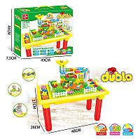 Ігровий столик з конструктором LX.A 880 Dublo