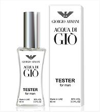 Тестер Giorgio Armani Acqua Di Gio мужской, 60 мл