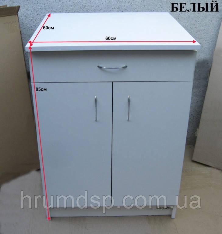 Стол кухонный 60х60