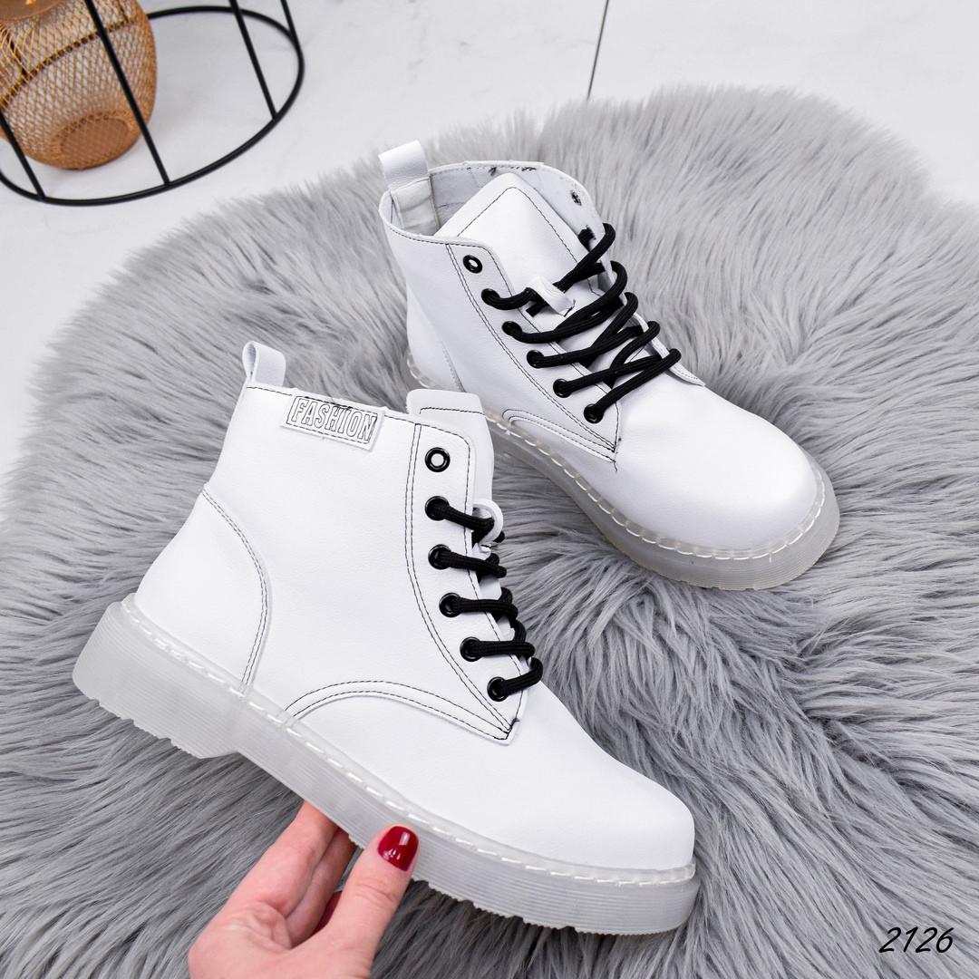 Белые ботинки женские демисезонные классические