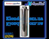 AquaKut Фильтр колба нержавеющая сталь Вig Вlue 20' 1'