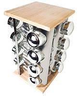 Набор для специй на подставке Stenson MS-3505, 17 предметов