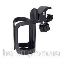 Универсальный подстаканник для коляски (№2)