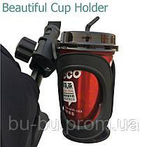 Универсальный подстаканник Beautiful Cup Holde