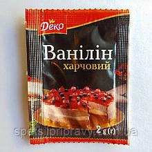 "Ванилин 2 г ""Деко"" и ""Дорбик"""