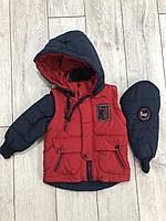 Детские куртки для мальчика жилет 26-28 размер