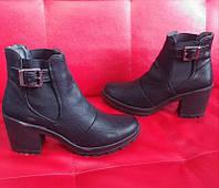 Стильные женские ботинки 40рр