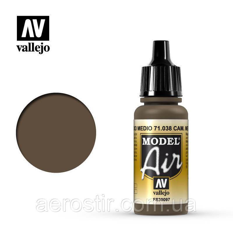Акриловая краска Medium Brown 17 мл. Vallejo 71038