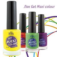 """Лак для ногтей """"Get MAXI colour"""""""
