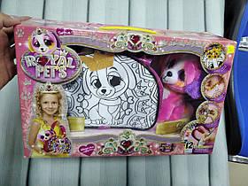 Набор ROYAL PETS , сумочка-раскраска и игрушка Собачка