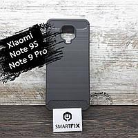 Противоударный силиконовый чехол для Xiaomi Redmi Note 9S Ultimate Серый