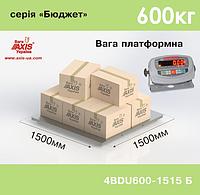 Весы платформенные складские 4BDU600-1515-Б