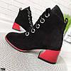 Женские замшевые ботинки с красным каблуком