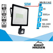 Прожектор RIGHT HAUSEN SOFT LINE led 50W 6500K IP65 ЧОРНИЙ c датчиком руху HN-191142N