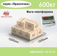 Весы платформенные складские 4BDU600-1515-П