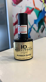 База Hollywood Rubber base 8 мл