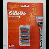 Кассеты для бритья мужские Gillette Fusion 5 4 шт. ( Кассета Фюжин павер ! ), фото 1