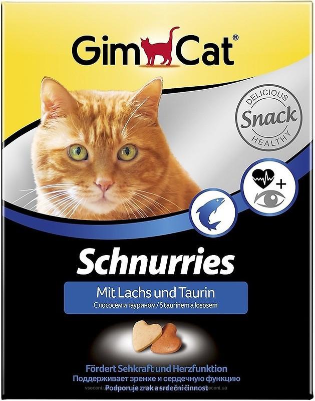Сердечки Gimcat для кошек лосось, 650шт/420 г