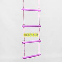Сходи підвісна дитяча мотузкові сходи для шведської стінки дерев'яна «ЕЛІТ», роза