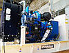 (Мини-ТЭЦ) PowerLink ACG30S-NG, фото 2