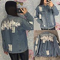 Женская джинсовая куртка с апликацией и бусинами на спине, фото 1