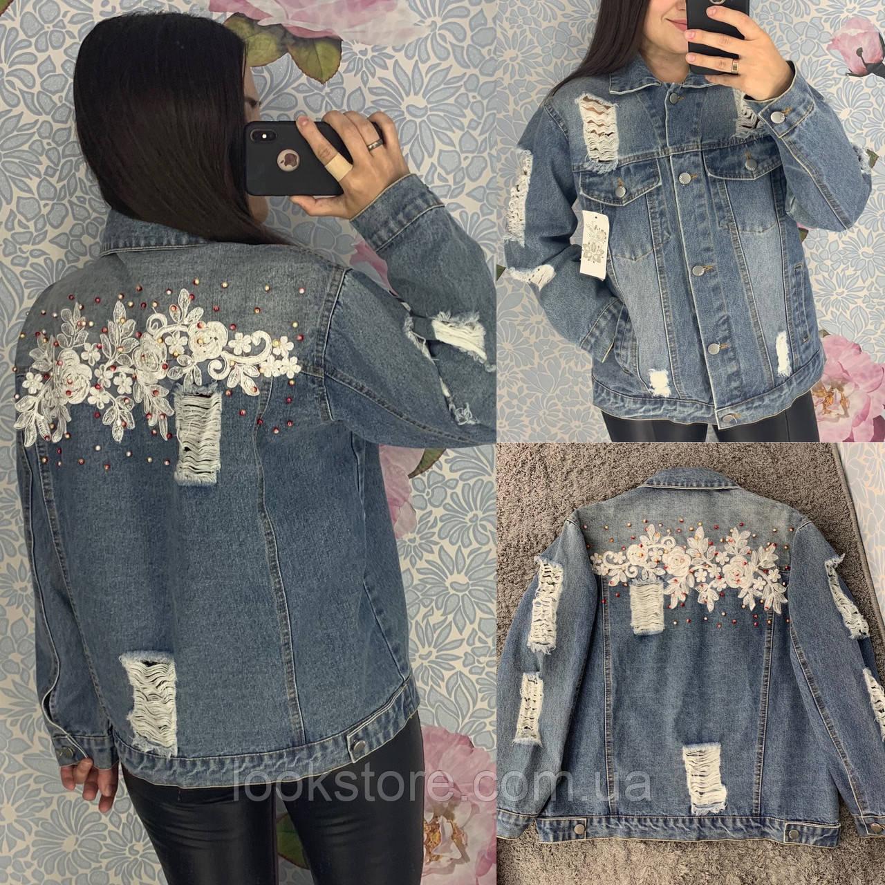 Женская джинсовая куртка с апликацией и бусинами на спине