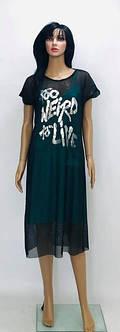 Женские летние платья, сарафаны, туники и блузы