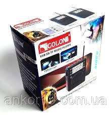 Радіо приймач RADIO GOLON RX-198/199 UAR