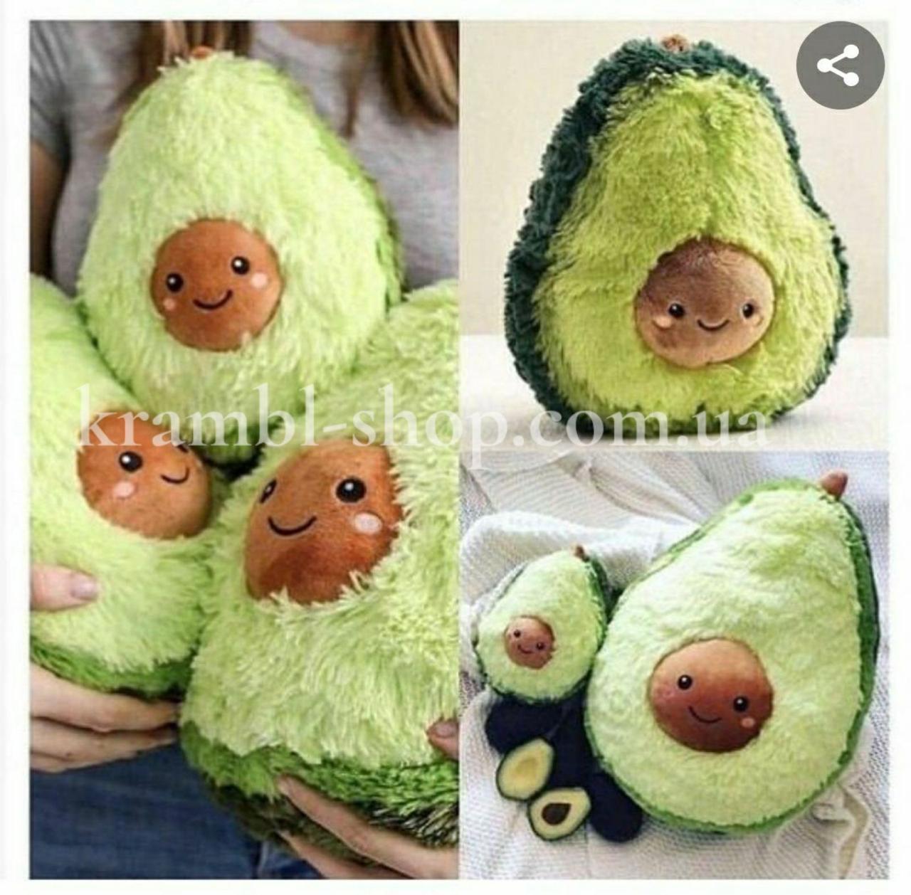 Сквиш Авокадо подушка Мягкая игрушка  Squishable  (20см, 25см, 37см) ОРИГИНАЛ 37 см