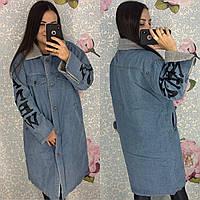 Женская теплая джинсовая куртка Rasy Anew голубая