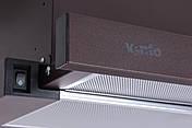 Вытяжка телескопическая коричневая 60 см VENTOLUX GARDA 60 BR (450), фото 3