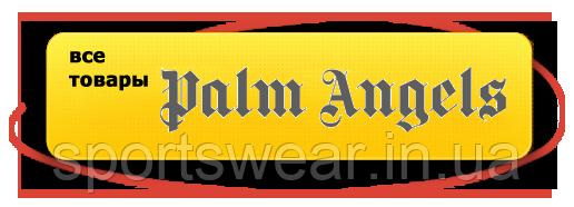 Palm Angeles